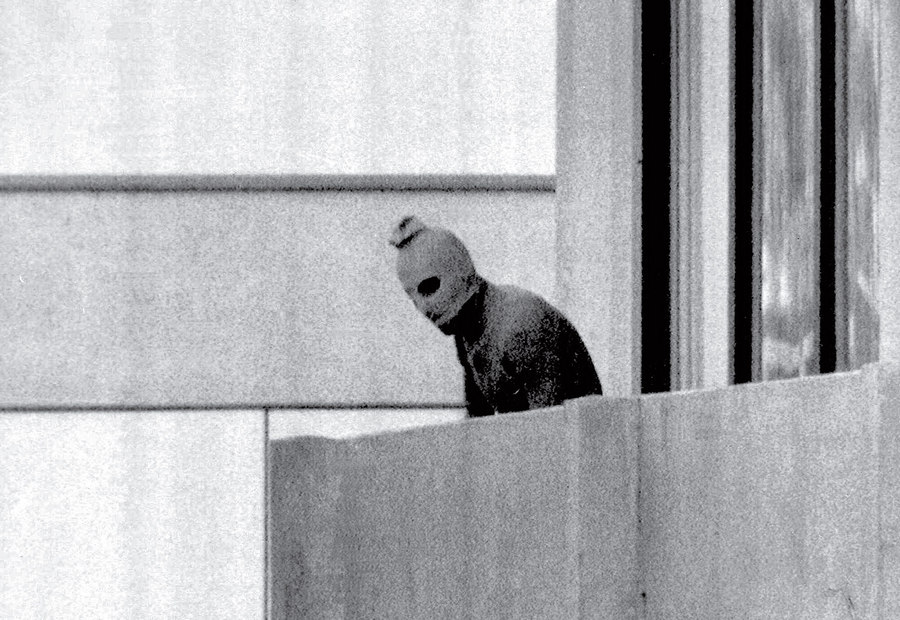 Munich Massacre Kurt Strumpf 1972